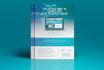 creative-brochure-design_ws_1474643473