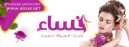 creative-logo-design_ws_1475511390