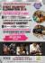 creative-brochure-design_ws_1475583947