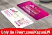 banner-ads_ws_1476201125