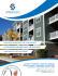 creative-brochure-design_ws_1476389621