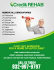creative-brochure-design_ws_1476895757
