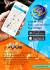 creative-brochure-design_ws_1476896478