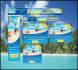 banner-ads_ws_1477182547