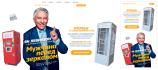 web-plus-mobile-design_ws_1477559562