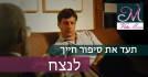 banner-ads_ws_1478264445