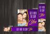 banner-ads_ws_1479498392