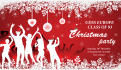 invitations_ws_1480697739