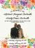 invitations_ws_1480804509