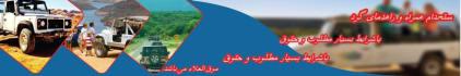 banner-ads_ws_1481132148