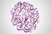 creative-logo-design_ws_1481578757