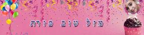 banner-ads_ws_1482022171