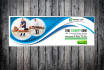 banner-ads_ws_1482062988