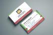 sample-business-cards-design_ws_1482154931