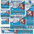 banner-ads_ws_1482349908