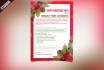creative-brochure-design_ws_1483103722