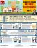 infographics_ws_1483464415