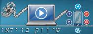 banner-ads_ws_1483738401