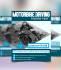 creative-brochure-design_ws_1484051103