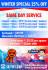 banner-ads_ws_1484471336