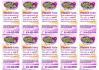 banner-ads_ws_1484837061