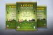 creative-brochure-design_ws_1484911210