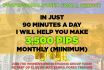 banner-ads_ws_1484938964