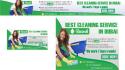 banner-ads_ws_1484952835