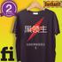 t-shirts_ws_1485010704