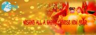 banner-ads_ws_1485320991