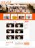 creative-brochure-design_ws_1485707025