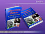 ebook-covers_ws_1486500442