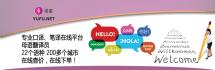 banner-ads_ws_1486542380
