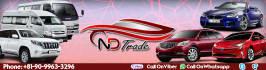 banner-ads_ws_1486575971
