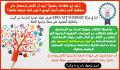 banner-ads_ws_1486655711