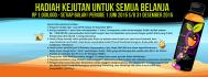 graphics-design_ws_1433301450