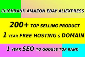 create affiliate website to earn passive income
