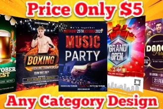 design digital ads poster for party music event club invitation birthday wedding