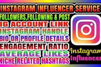 find or search best instagram influencers for influencer marketing