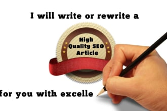 write you an article that people want to read and share