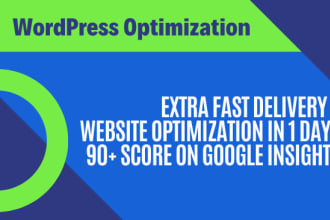 speed up your wordpress website in one day