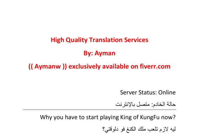 writing-translation_ws_1441821760