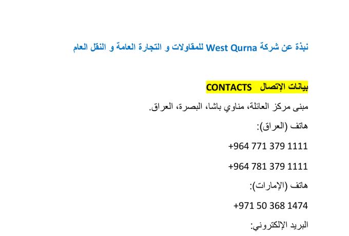 writing-translation_ws_1441888636
