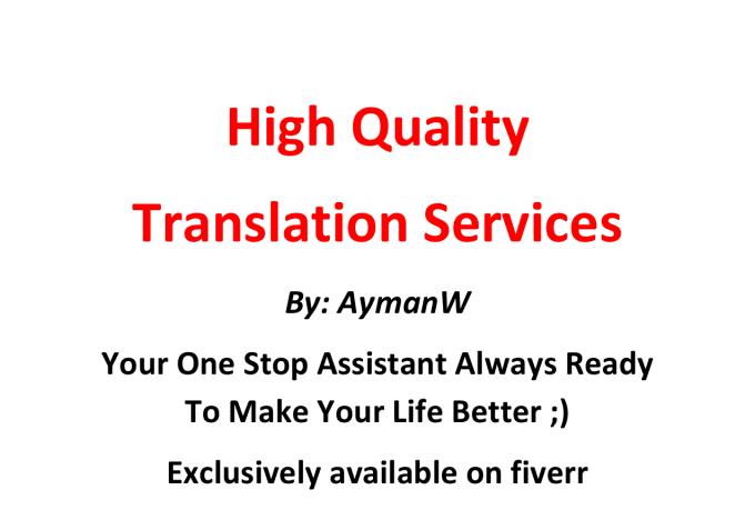 writing-translation_ws_1445305723