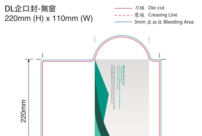 sample-business-cards-design_ws_1477585036