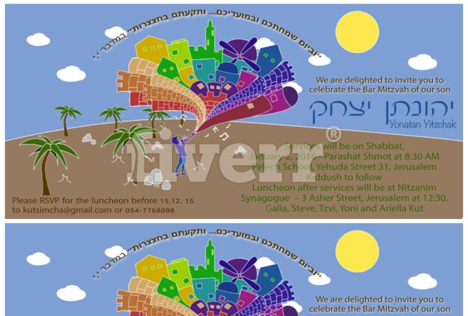 invitations_ws_1447883182