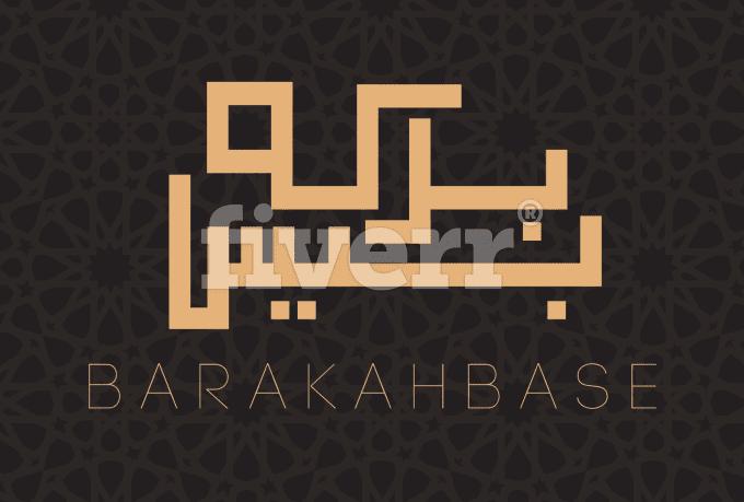 creative-logo-design_ws_1453643162