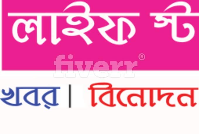 creative-logo-design_ws_1455215626