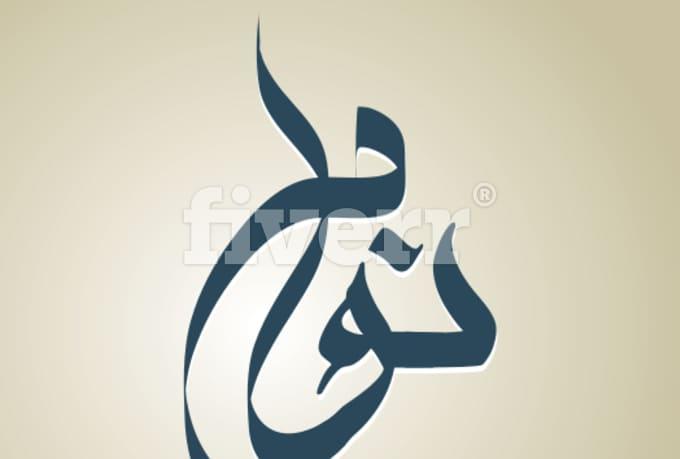 creative-logo-design_ws_1455290693