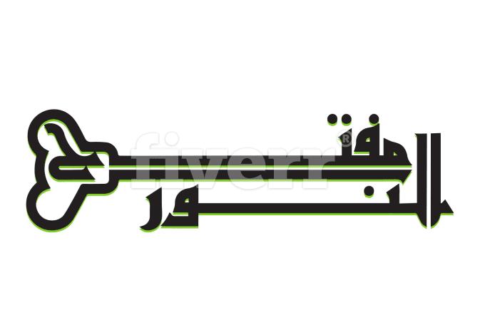 creative-logo-design_ws_1455662305